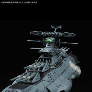 1/1000 Dreadnought