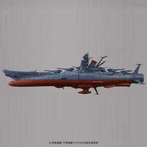 1/1000 Space Battleship Yamato 2202