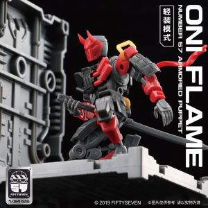1/24 Armored Puppet Oni Flame