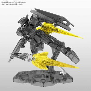 Figure-rise Jet Effect (Clear Yellow)