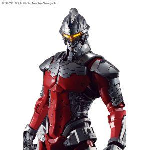 Figure-rise Standard Ultraman (Ver 7.5)