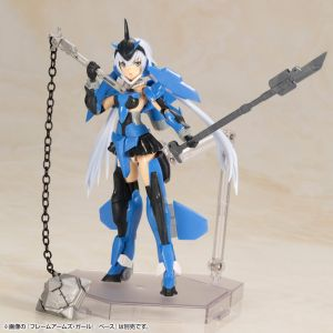 Frame Arms Girl Weapon Set 2 (Special Color)