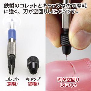 GH-PBM Micro Power Pin Vise