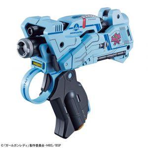 Attack Girl Gun Ver. Alpha Tango