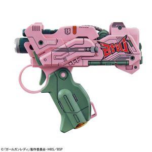 Attack Girl Gun Ver. Bravo Tango