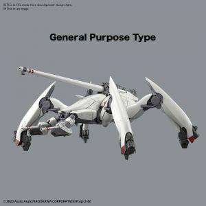 HG 1/48 Reginleif (General Purpose / Autocannon Type)