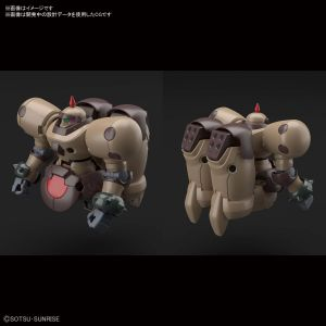 HGFC JDG-009X Death Army