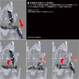 HGUC ARX-014 Silver Bullet Suppressor