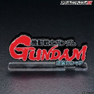 Logo Display Gundam (Large Size)