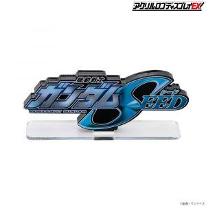 Logo Display Gundam Seed