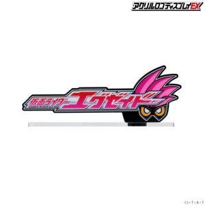Logo Display Kamen Rider Ex-Aid