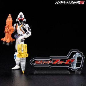 Logo Display Kamen Rider Fourze