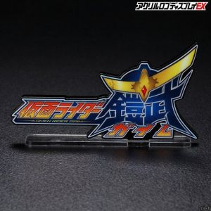 Logo Display Kamen Rider Gaim