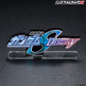 Logo Display Mobile Suit Gundam Seed Destiny
