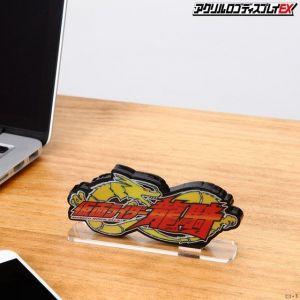 Logo Display Ryuki
