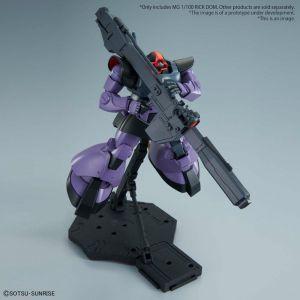 MG MS-09R Rick Dom (Update)