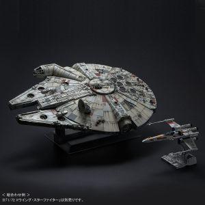 PG 1/72 Millennium Falcon