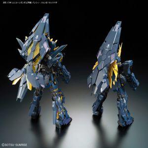 RG RX-0(N) Unicorn Gundam 02 Banshee Norn