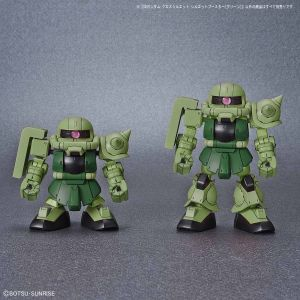 SD Gundam Cross Silhouette Booster (Green)