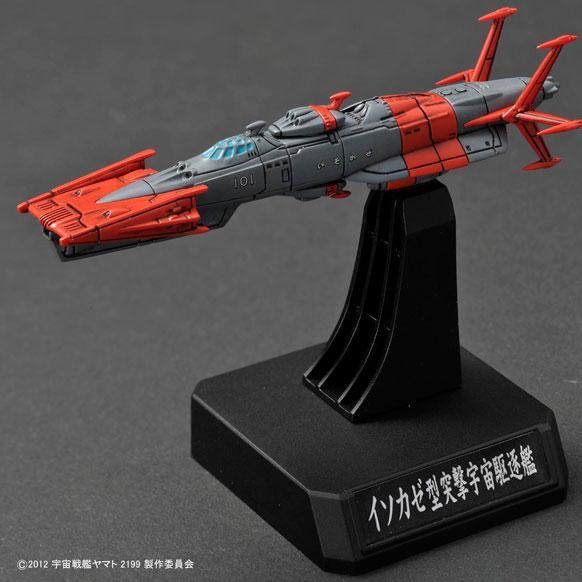 1/1000 Combined Cosmo Fleet Set 2