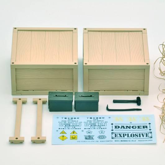 1/12 Little Armory (LD014) Military Hard Case B