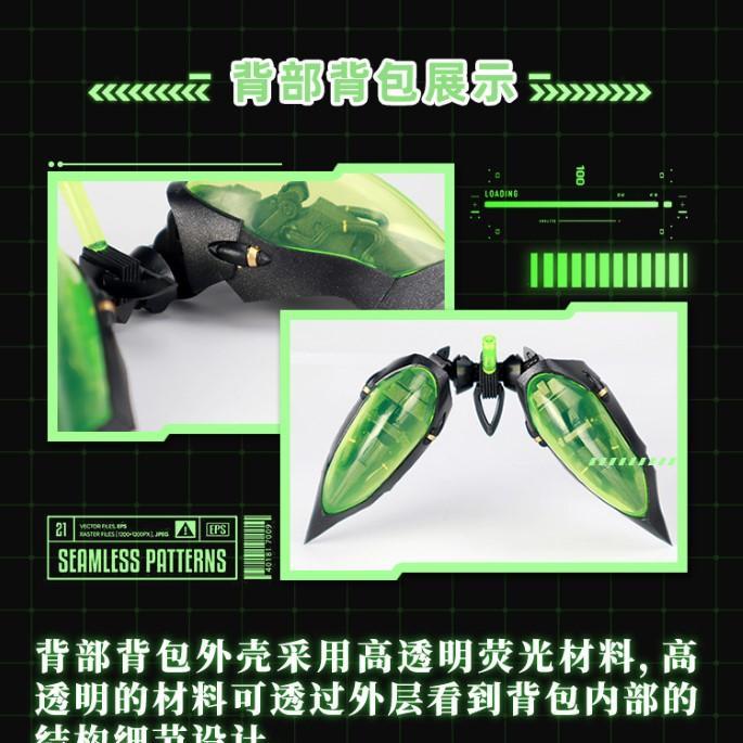 1/12 Snail Shell Phantom 001 Hotaru Reverse Change Set