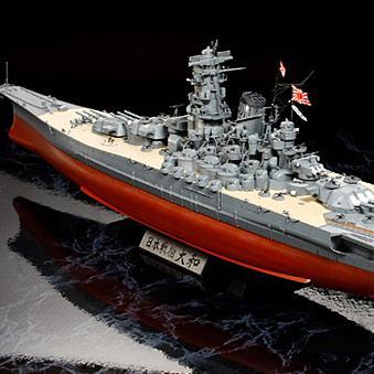 1/350 Japanese Battleship Yamato