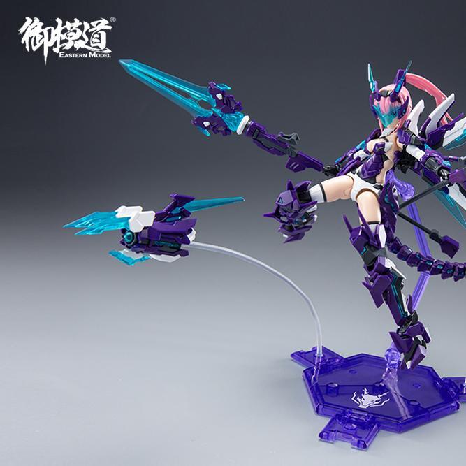 A.T.K.GIRL Azure Dragon