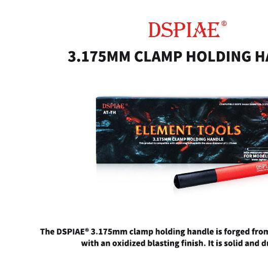 AT-TH 3.175mm Clamp Holding Handle