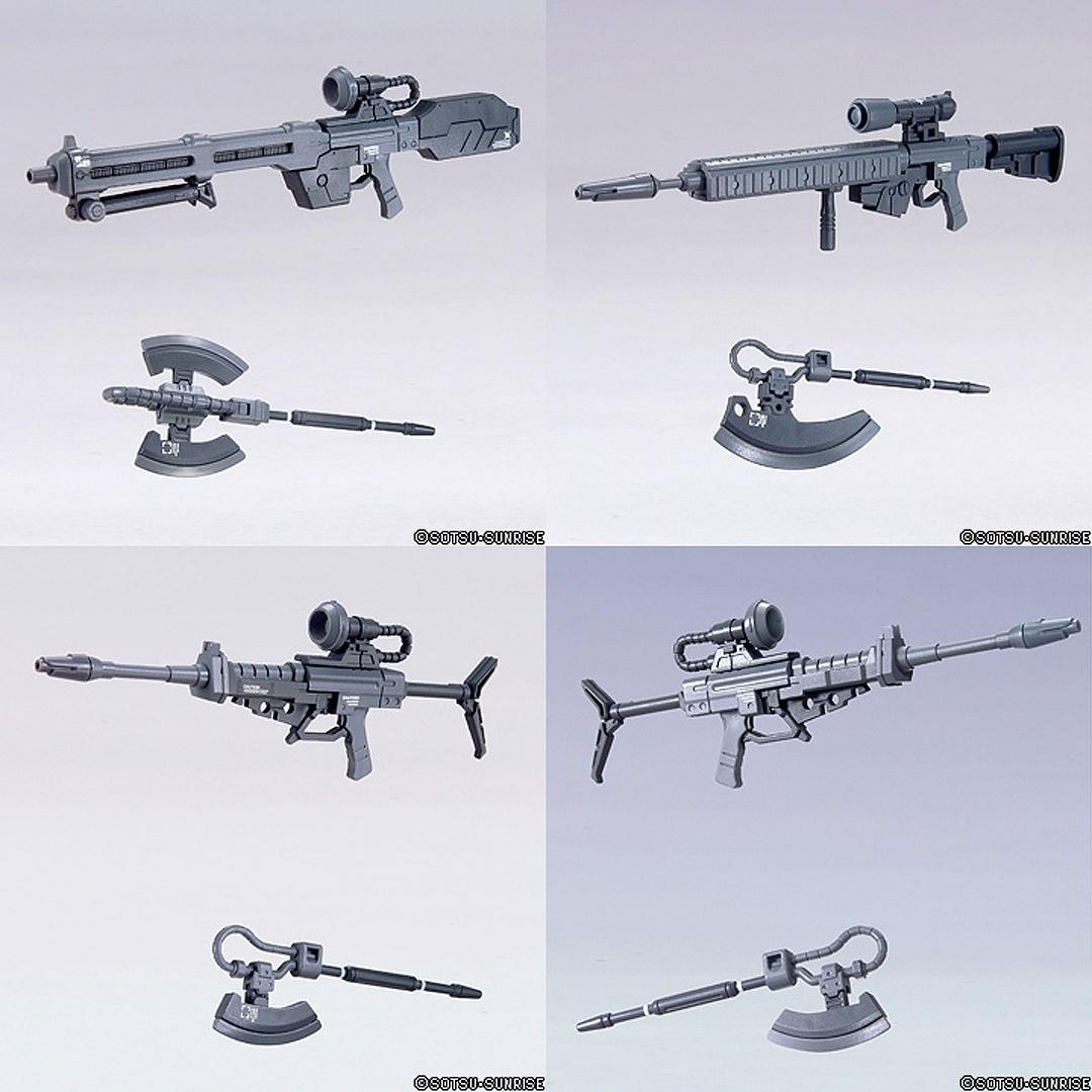 Builders Parts System Weapon 002