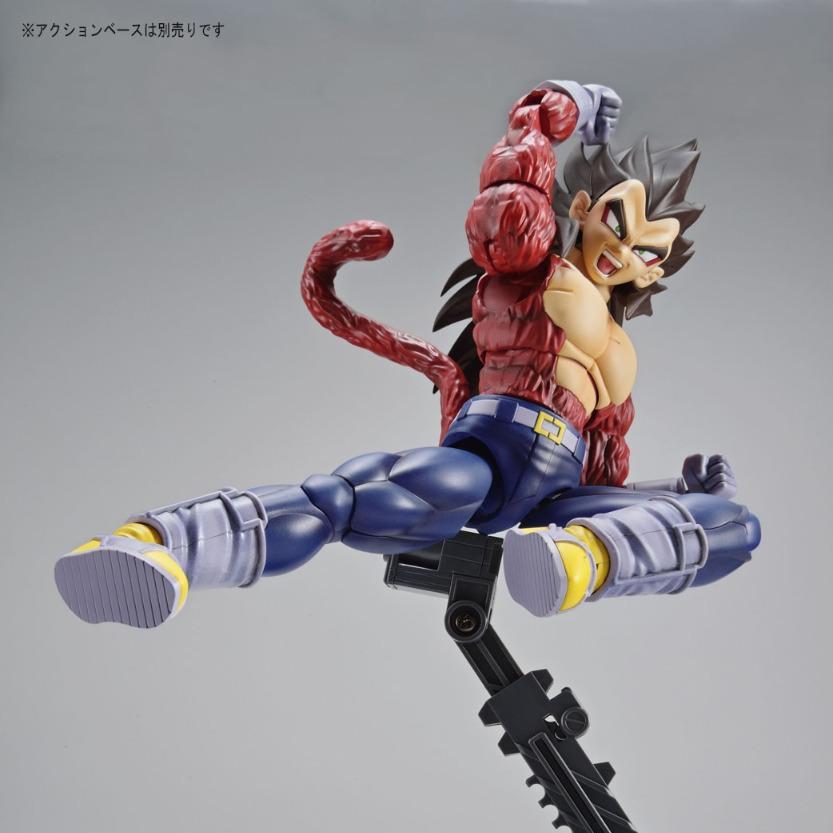 Figure-rise Standard Super Saiyan 4 Vegeta (Repackage Ver.)