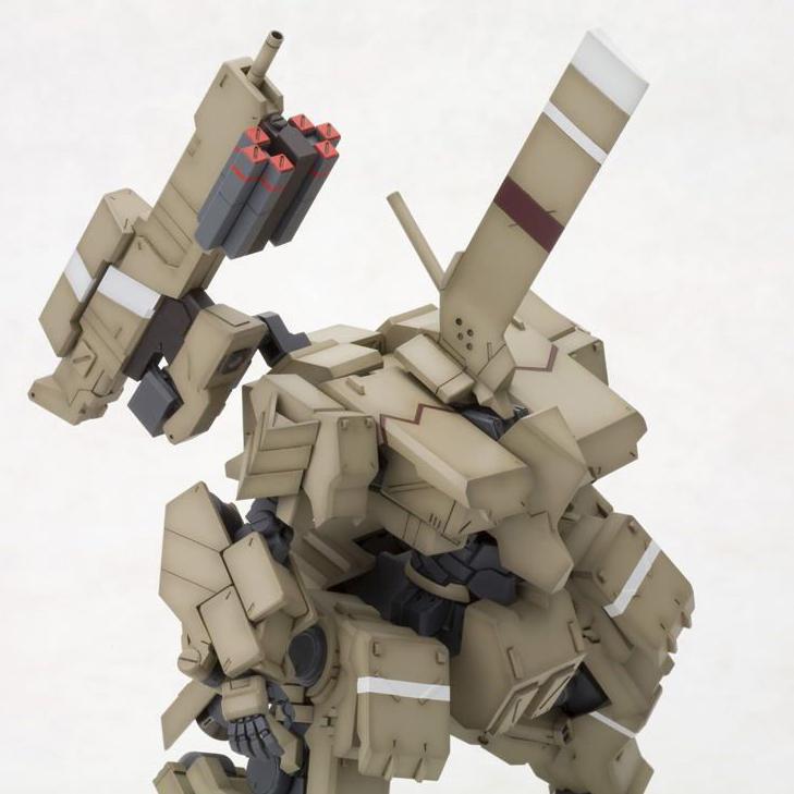 Frame Arms 014 Type 48 Model 1 Kagutsuchi-kou:RE