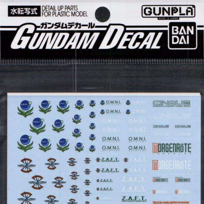 GD-18 MG Gundam Seed Series Decal