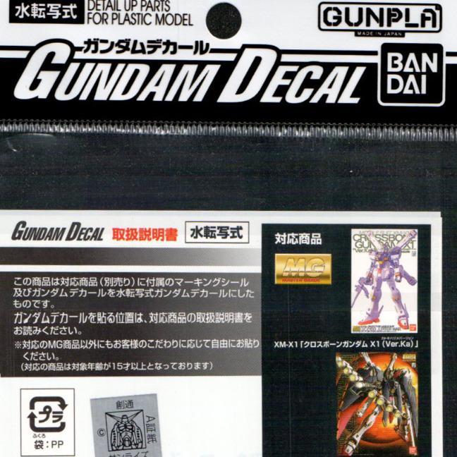 GD-33 MG Crossbone Gundam X1 Decal