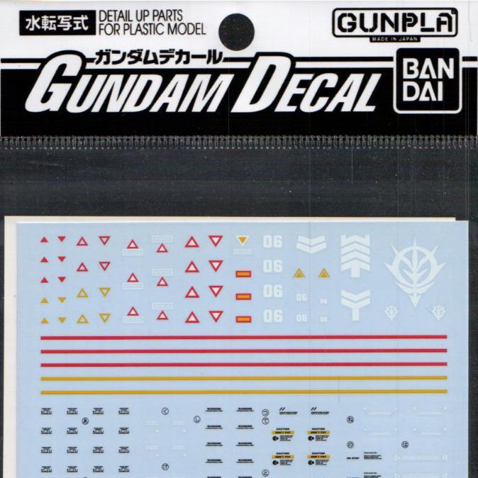 GD-40 MG Zaku II Ver 2.0 Decal
