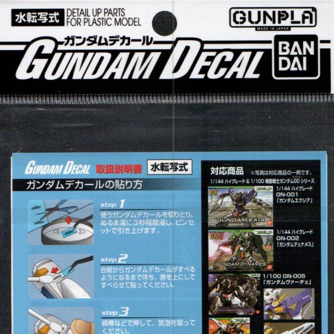 GD-46 Gundam 00 Series Decal