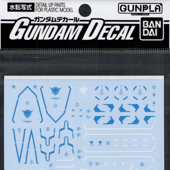 GD-69 MG Gundam Exia Decal