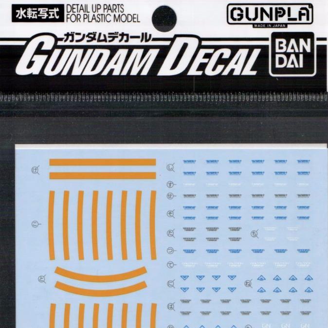 GD-78 PG 00 Raiser 2 Decal