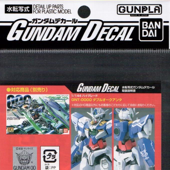 GD-86 HG00 QAN[T] (Quanta) Decal