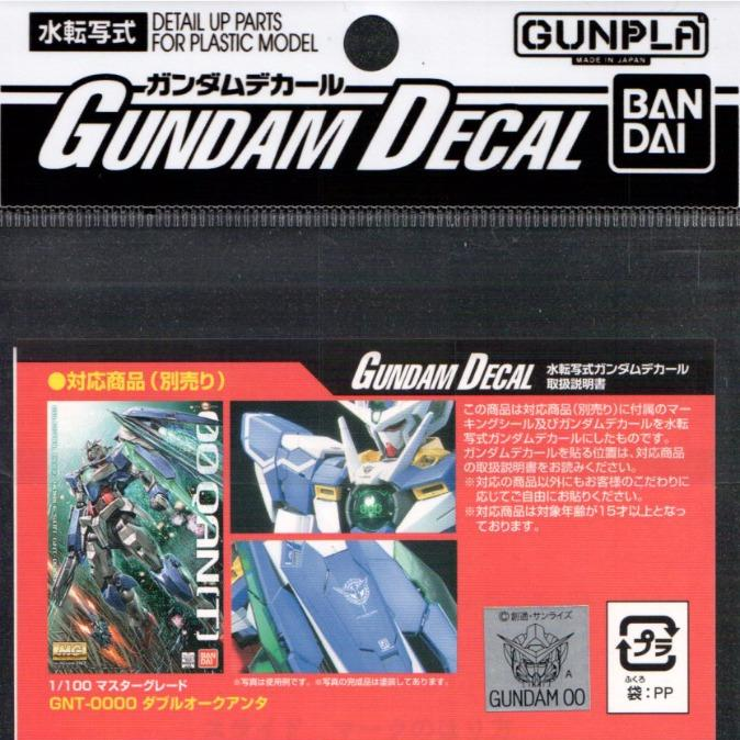 GD-89 MG 00 QAN[T] (Quanta) Decal
