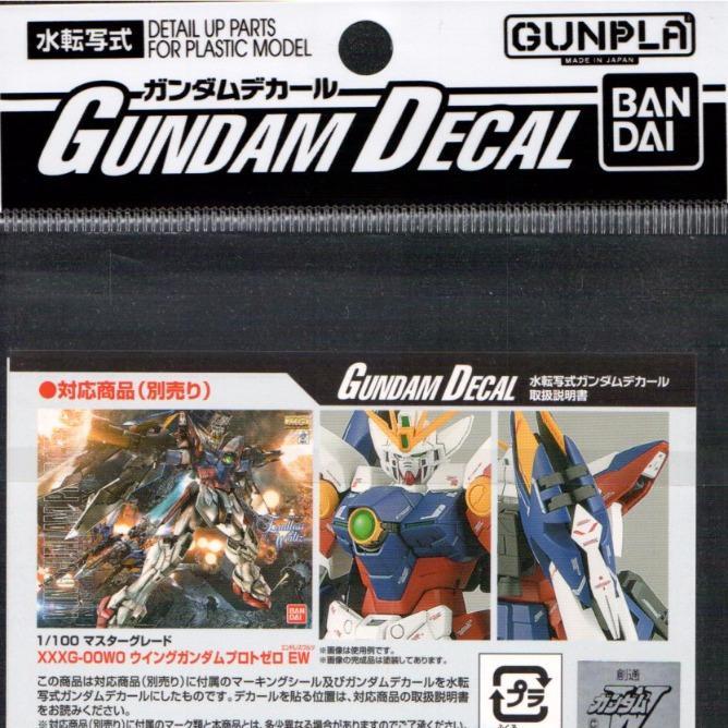 GD-93 MG Wing Gundam Proto Zero EW Ver Decal