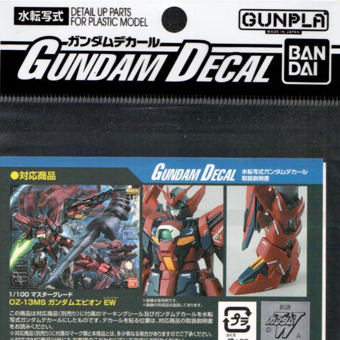 GD-98 MG Gundam Epyon EW Ver Decal