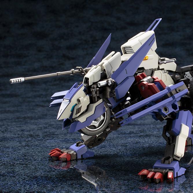 Hexa Gear HG001 Rayblade Impulse