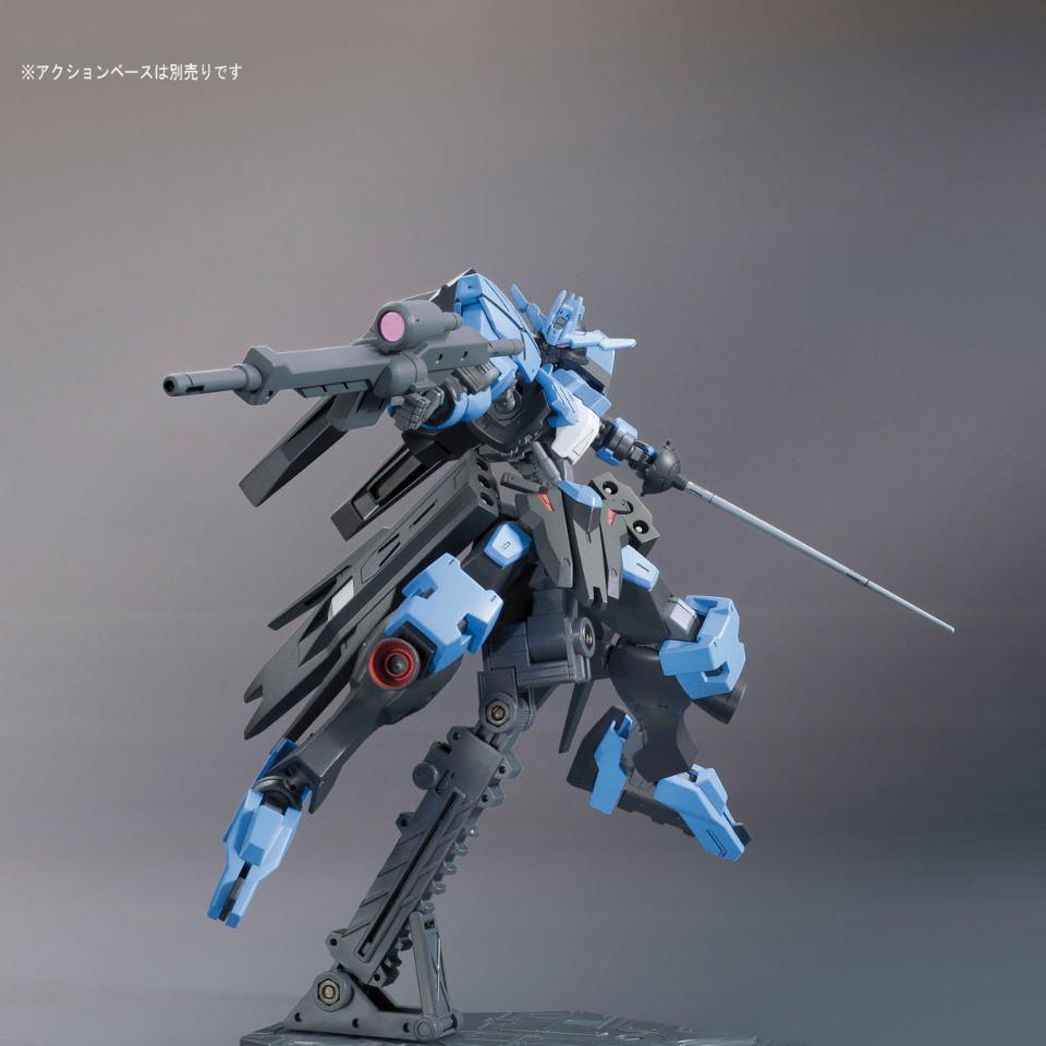 HG IBO Gundam Vidar