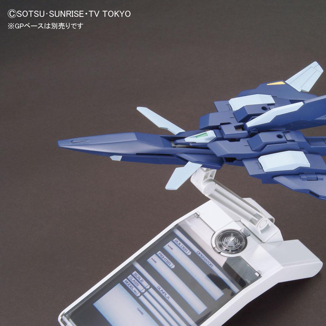 HGBC Lightning Back Weapon System
