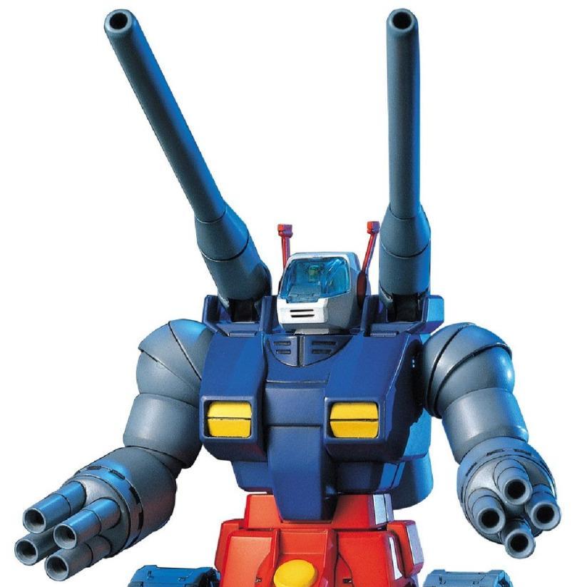 HGUC RX-75 GunTank