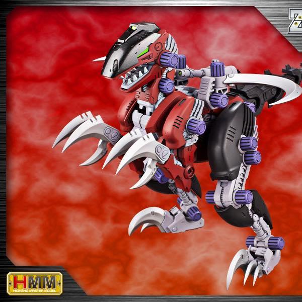 HMM Zoids EZ-027 Rev Raptor