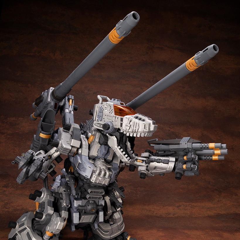 HMM Zoids RZ-001 Gojulas Gunner