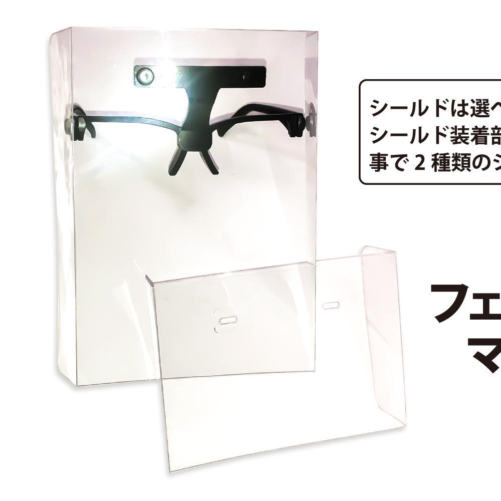Kit Guard (Black)