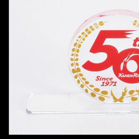 Logo Display 50th Anniversary (Clear)